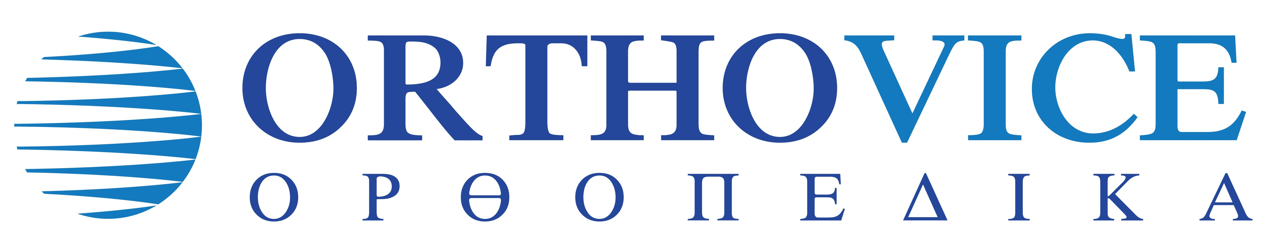 Orthovice Logo
